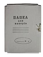 Папка картонная на завязках 0,35мм Украина