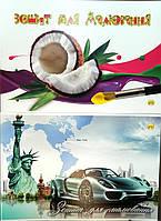 Тетрада, Альбом для рисования А4, 8 л с перфорацией  арт. 32606