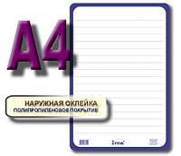 Дошка для написів картонна сухостираєма А4