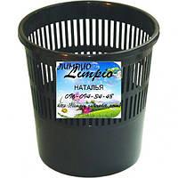 Корзина для мусора офисная черная