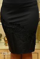 Женская юбка карандаш больших размеров 48-54