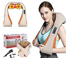 Масажер для шиї, плечей і спини з ІЧ-прогріванням Massager of Neck Kneading з прогріванням M11-279857