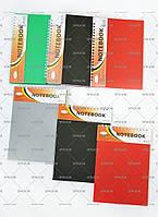 Апельсин Блокнот А5 60л, пластик обл, 1 разделитель, пружина сбоку арт. Б-БП5-60