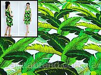 """Летняя ткань лён белого цвета """"Банановые листья"""""""