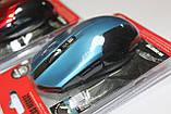 Мышка Havit HV-MS927GT Беспроводная Blue, фото 3
