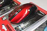 Мышка Havit HV-MS927GT Беспроводная Red, фото 3