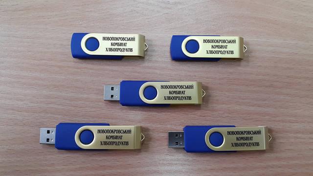 USB флешки с лазерной гравировкой логотипа