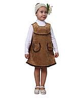 Сарафан детский для девочки вельветовый М -762 рост 110-128