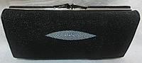 Женский кошелек  из кожи ската.