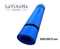 Фітнес килимок LaViAnNa Blue фитнес коврик каремат турестический 1800*600*5 мм