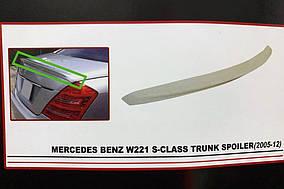 Спойлер (ABS, під фарбування) Mercedes S-сlass W221