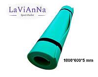 Фітнес килимок LaViAnNa Green фитнес коврик каремат турестический 1800*600*5 мм