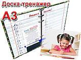 "Доска-тренажер""Вчимося писати українську абетку"", картонная, сухостираемая, А3, фото 2"