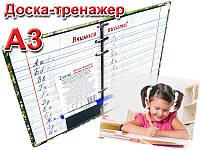 Доска-тренажер картонная сухостираемая А3 Учимся писать украинский алфавит