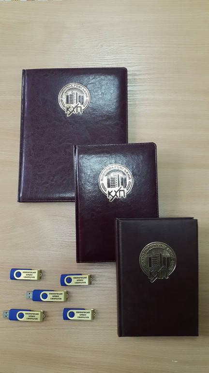 Новогодняя сувенирная продукция для Новопокровского КХП