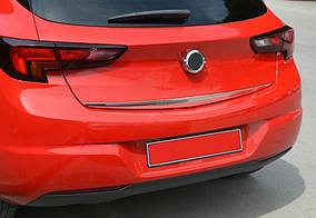 Opel Astra K 2016↗ Нижня кромка кришки багажника (нерж) Хром