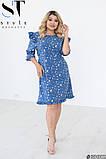 Легке жіноче літнє плаття великого розміру 48-50 (52-54) (56-58), фото 5