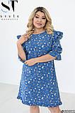 Легке жіноче літнє плаття великого розміру 48-50 (52-54) (56-58), фото 6