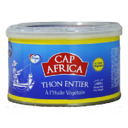 Тунець Сар Африка цілий в олії Car Africa 280/400g 12шт/ящ (Код : 00-00006035)