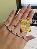 """Браслет """"Валерия"""" серебро с золотыми вставками женский, фото 5"""