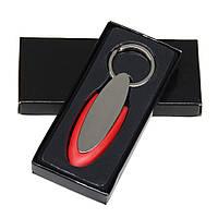 Брелок для ключей металлический в подарочном футляре