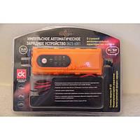 Зарядное устройство DK23-6001 6-12 V 3.8 Amp для автомобильных аккумуляторов.