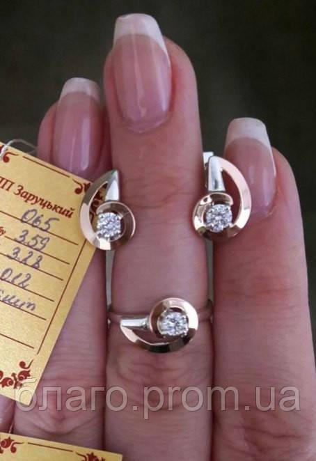 Серебряный комплект с золотыми вставка серьги и кольцо