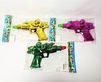 Детский пистолет 148