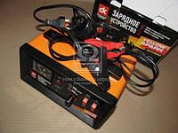 Зарядное устройство DK23-6025 12-24 V 15 A аналоговый индикатор для автомобильных аккумуляторов.