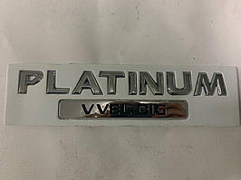 Nissan Patrol Y62 2010↗ рр. Емблема Platinum