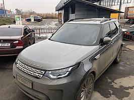 Land Rover Discovery V Оригінальні рейлінги (2 шт) Сірі