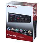 Автомагнітола Pioneer MVH-09UB