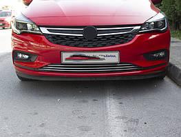 Opel Astra K 2016↗ Накладки на передній бампер (3 шт, нерж)