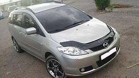 Mazda 5 Дефлектор капоту (VIP)