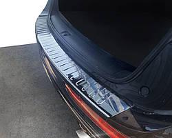 Seat Ateca 2016↗ рр. Накладка на задній бампер Carmos (нерж)