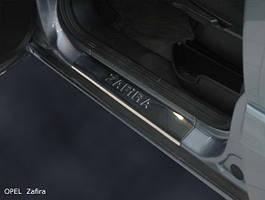 Opel Zafira Tourer C 2011↗ рр. Накладки на пороги Carmos (4 шт., нерж.)