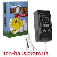 """Терморегулятор цифровой для инкубатора """"квочка"""""""