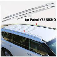 Nissan Patrol Y62 2010↗ рр. Рейлінги (2 шт)