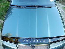 Skoda Octavia I Tour A4 1996-2010 Дефлектор капота VIP