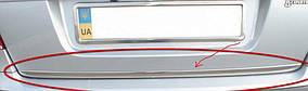 Skoda Superb 2009-2015 рр. Кромка багажника (SW, нерж.)