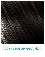 Крем краска Nouvelle Эбеновое дерево 4.7