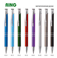 Ручка металлическая Arigino steel  RING