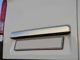 Планка над номером (без камери, нерж) Volkswagen Crafter 2017↗ рр.