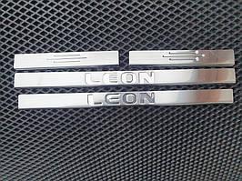 Seat Leon 2013↗ рр. Накладки на пороги (Carmos, 4 шт, нерж)
