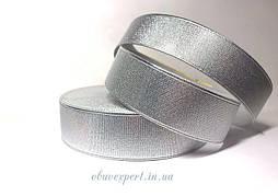 Резинка  взуттєва 30 мм, кол. срібло