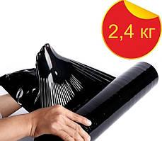 Стрейч плівка 20 мкм - 500 мм × 2,4 кг - чорний / 320 м