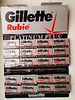 Жиллет Gillette Rubie Platinum Plus Лезвия для бритья 5шт/уп. Китай.