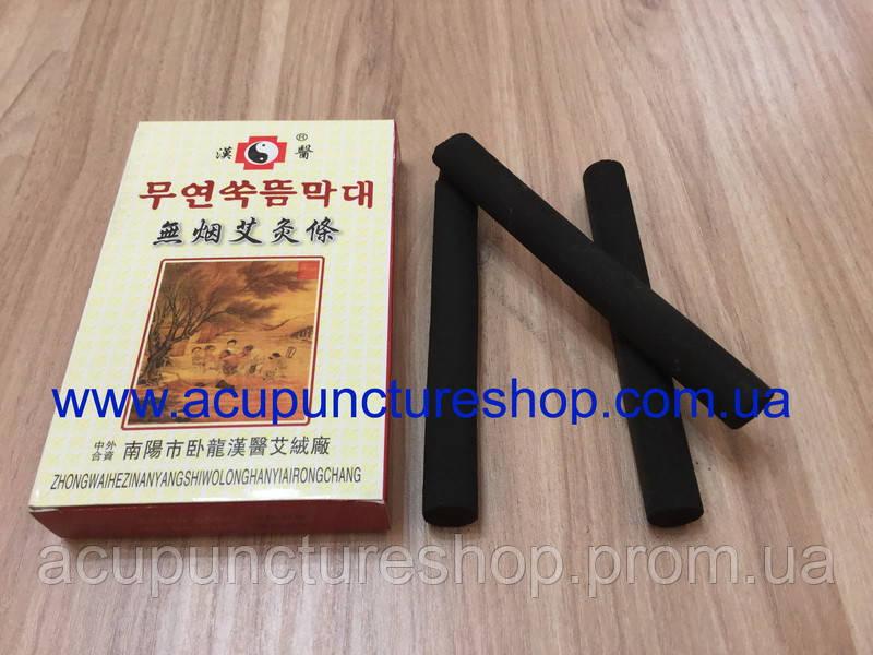 Угольные сигары мокса Hanyi - Все для рефлексотерапии и татуировки в Львове