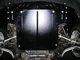 Металлическая (стальная) защита двигателя (картера) Audi A8 (2000) (V-4,2 ), фото 2