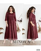 Бордовое шикарное длинное платье в пайетках больших размеров 54-64